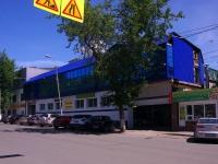 Samara, st Sportivnaya, house 13Б. Social and welfare services