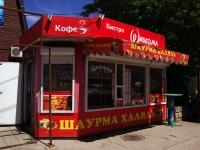 Samara, st Sportivnaya, house 11/1 КИОСК. store