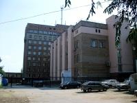 萨马拉市, 写字楼 Самарский информационно-вычислительный центр, ОАО РЖД, Sportivnaya st, 房屋 1А