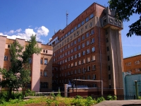 Samara, st Sportivnaya, house 1А. office building