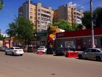 Самара, Спортивная ул, дом 3