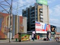 Самара, Спортивная ул, дом 1