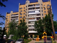 neighbour house: st. Sportivnaya, house 5. Apartment house
