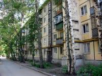 Samara, Sportivnaya st, house 10. Apartment house