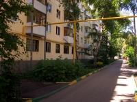 Самара, Спортивная ул, дом 10