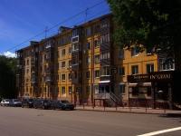 Самара, Спортивная ул, дом 12