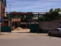 Samara, Sportivnaya st, house 13. office building