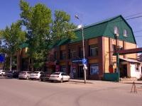 Samara, st Sportivnaya, house 13. office building