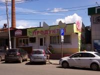 Samara, st Sportivnaya, house 13А. store