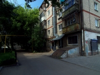 Samara, Sportivnaya st, house 14. Apartment house