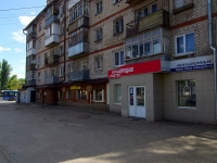 Самара, Спортивная ул, дом 14