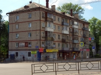 neighbour house: st. Sportivnaya, house 14. Apartment house