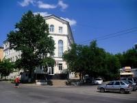 Самара, улица Спортивная, дом 21. офисное здание