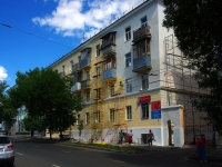 Samara, Sportivnaya st, house 23. Apartment house