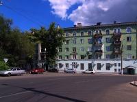 Samara, Sportivnaya st, house 25В. Apartment house