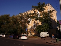 neighbour house: st. Sportivnaya, house 25Б. Apartment house