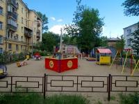 Samara, Sportivnaya st, house 25Б. Apartment house