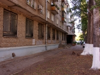 Samara, Sportivnaya st, house 29. Apartment house