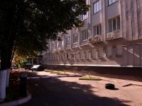 Самара, улица Спортивная, дом 30. офисное здание