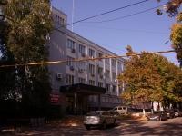 соседний дом: ул. Спортивная, дом 30. офисное здание