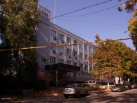 neighbour house: st. Sportivnaya, house 30. office building