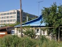 Самара, Степана Халтурина ул, дом 10