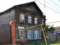 Samara, st Stepan Khalturin, house 25. Apartment house