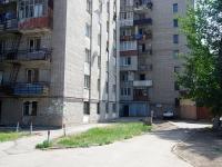 Samara, Tashkentskaya st, house 162. hostel