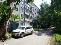 Samara, Tashkentskaya st, house 170. Apartment house