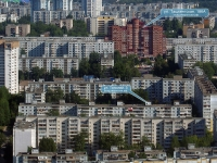 萨马拉市, Tashkentskaya st, 房屋 186А. 公寓楼