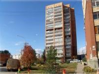 萨马拉市, Tashkentskaya st, 房屋 194. 公寓楼