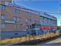 "Samara, shopping center ""Бомба"", Tashkentskaya st, house 196А"
