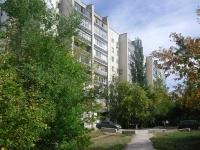 соседний дом: ул. Ташкентская, дом 226. многоквартирный дом