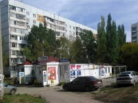 neighbour house: st. Tashkentskaya, house 236. Apartment house