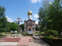 улица Ташкентская, дом 159Г. церковь Во имя преподобномученицы Великой княгини Елисаветы