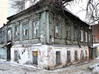 Samara, Turgenev alley, house 1. Apartment house