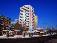 Samara, alley Turgenev, house 13/СТР. Apartment house