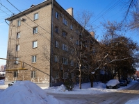 Samara, alley Turgenev, house 23. Apartment house