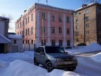 Samara, alley Turgenev, house 25. Apartment house