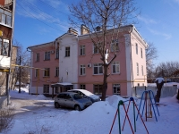 Samara, Turgenev alley, house 25. Apartment house
