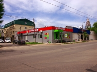 Samara, alley Turgenev, house 4. multi-purpose building