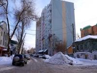 萨马拉市, Turgenev alley, 房屋 7. 公寓楼
