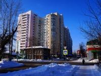 Samara, alley Turgenev, house 7. Apartment house