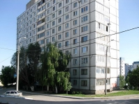 Samara, st Tukhavevsky, house 50. Apartment house