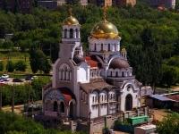 улица Тухачевского, дом 219. храм Всех Святых