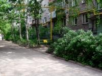 萨马拉市, Tukhavevsky st, 房屋 222. 公寓楼
