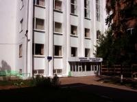 Самара, университет Самарский государственный медицинский университет, улица Тухачевского, дом 226