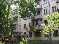 Самара, улица Тухачевского, дом 247. многоквартирный дом