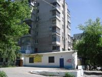 Самара, улица Тушинская, дом 41. многоквартирный дом