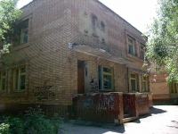 Samara, nursery school МДОУ д/с №404, Tushinskaya st, house 45